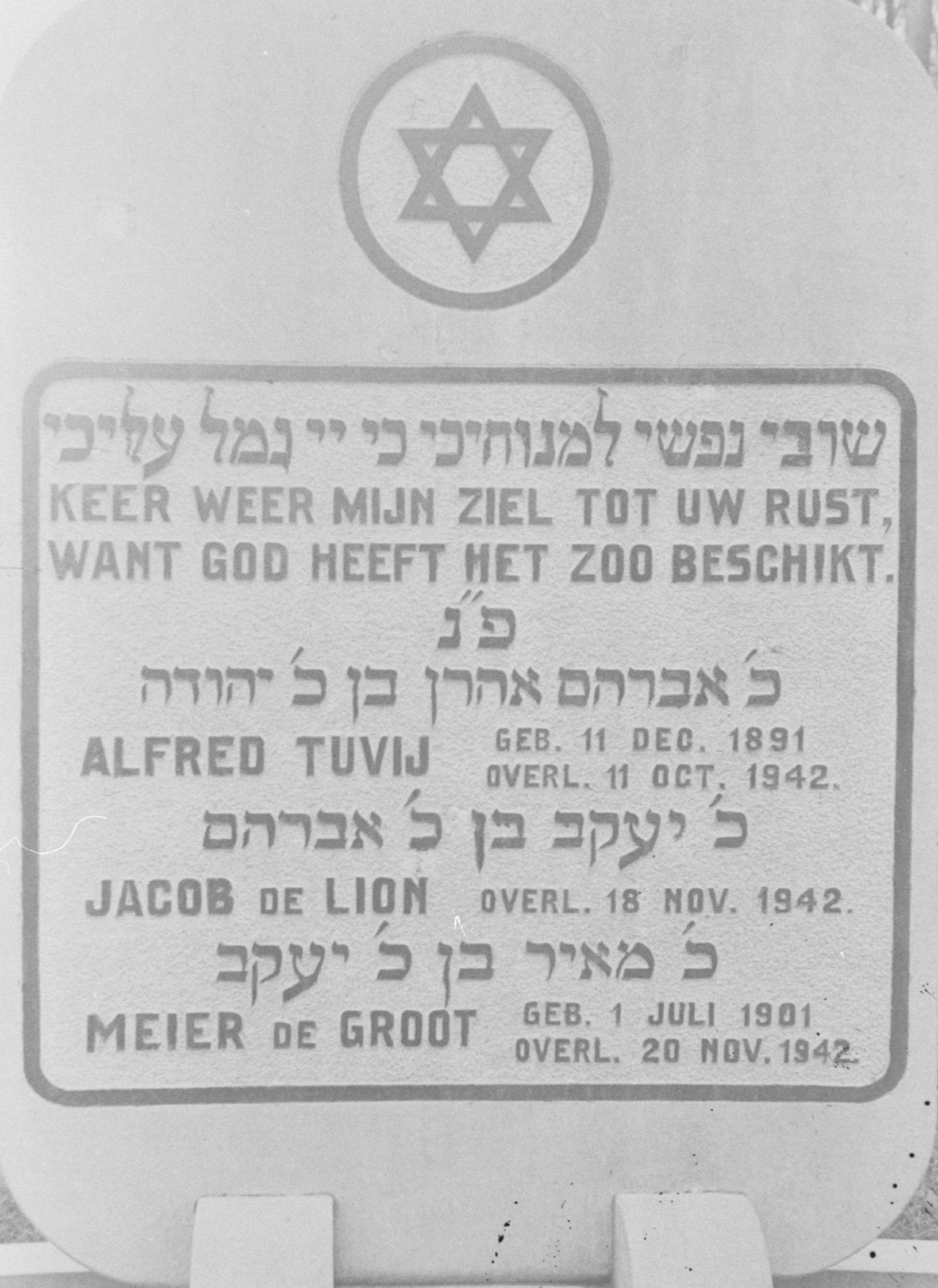 Grafsteen in Ellecom voor de slachtoffers van Avegoor.